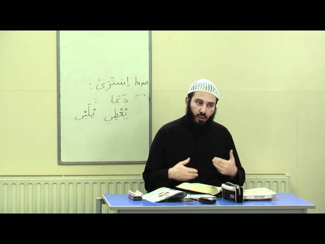 Al-Arabiyyah Bayna Yadayk (Book 2) by Ustadh Abdul-Karim Lesson 7