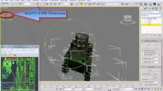 Видеоурок работа с 3D Ripper DX.mp4