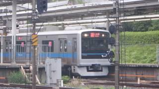 小田急3000型新百合ヶ丘駅発車シーン
