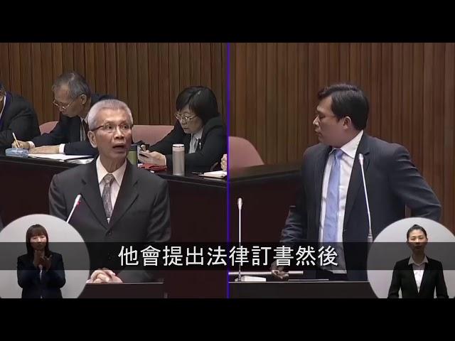 戰神黃國昌質詢財政部長許虞哲