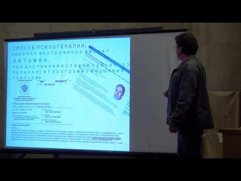 Контент-анализ патентов как метод выявления лженауки в медицинских технологиях на примере наркологии