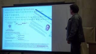 видео Контент-анализ, как метод исследования