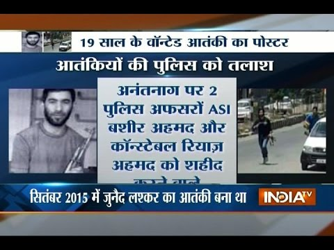 Anantnag Attack: Terrorist Who Caught on CCTV Identified as Local Youth Who Joined LeT