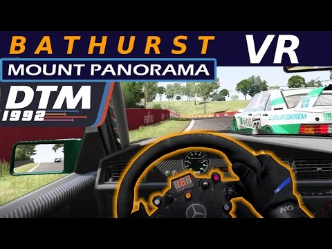 Never Give Up! - Bathurst Mount Panorama 90