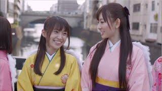 【MV full】 桜の栞 / AKB48 [公式] thumbnail