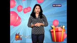 Isaiaruvi Kadhalukkaga Vj Shabana Parvin  HD Video Tv show 12-07-2016