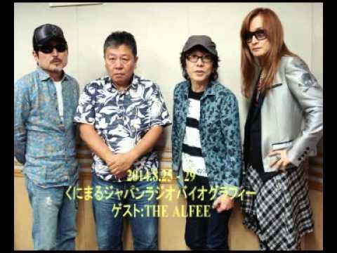 2014.8.25-29文化放送 ラジオバイオグラフィーゲストTHE ALFEE ▶43:36