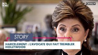Harcèlement : l'avocate qui fait trembler Hollywood - Bonsoir ! du 01/06  - CANAL+