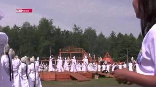 Vilyuysk   Disk 3