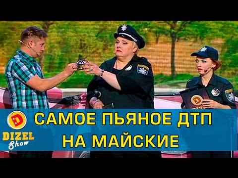 Служба в МВД России