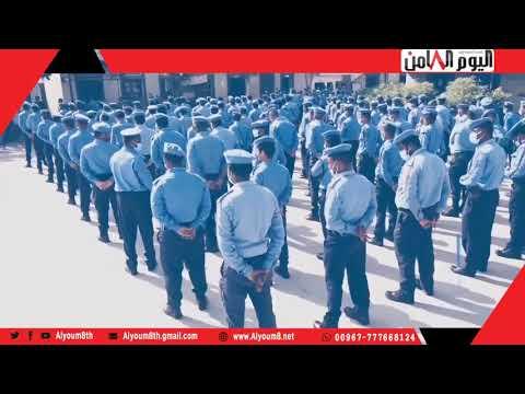 توجيهات مهمة من سلطات العاصمة عدن