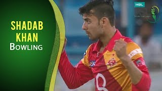 PSL 2017 Match 20: Karachi Kings vs Islamabad United - Shadab Khan Bowling