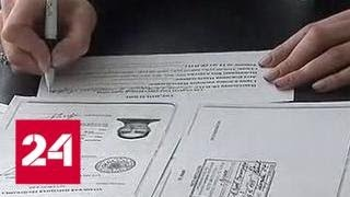 Смотреть видео В ЛНР открылся первый пункт приема заявлений на выдачу российских паспортов - Россия 24 онлайн