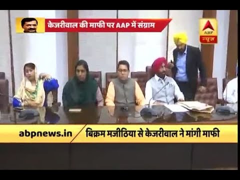 Punjab: Aam Aadmi Party MLAs conduct a high-level meeting in Chandigarh