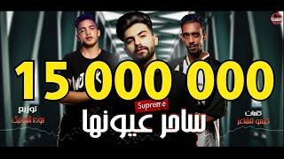 أقوى مهرجان 2019 سهران ليالي بفكر فيك حسن الدنجلاوي - ادهم عبدة - توزيع حوده السونيك