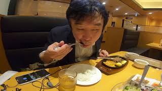 【飯動画】宮ステーキでステーキ食べた