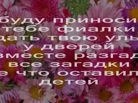 7 клип Я за тебя буду всю жизнь Бога благодарить   Колесниченко Ольга 2012