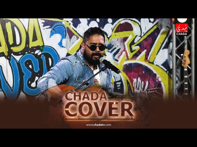 CHADA COVER : Houssam Gouri