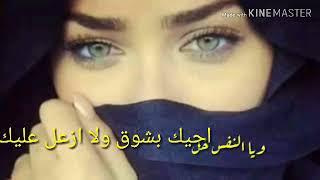 حالات عبدالله الحلبي اجيك بشوق ولا ازعل عليك