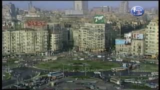 شوف القاهرة 1989 - ذكريات من عمر فات