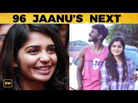 OFFICIAL: '96 Kutty Jaanu's Next Film | Gouri Kishan