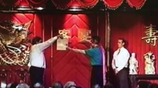 SIFU Benny Meng performance for his SIFU Moy Yats 60th birthday celebration in 6/97 NY
