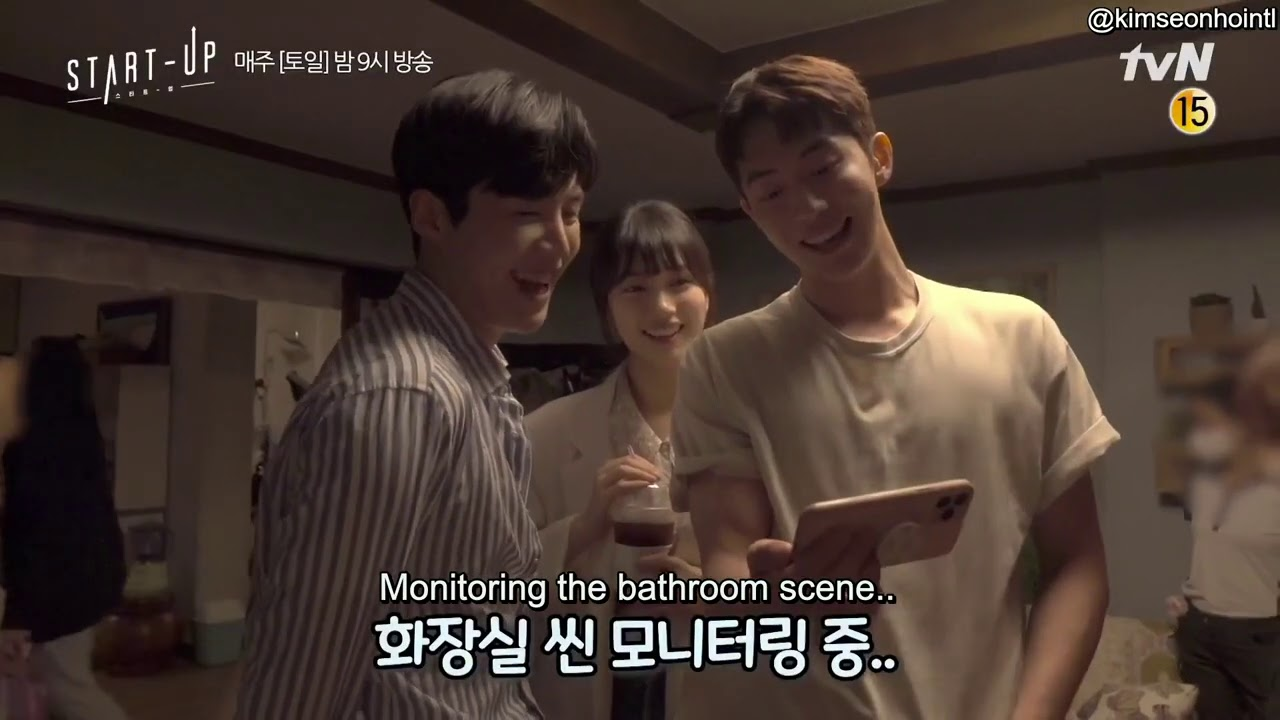 Download [ENG SUB] tvN's Start-Up Behind the Scenes Ep. 7-8 | Kim Seonho Cut