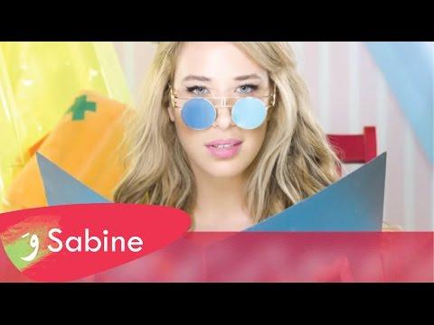 Sabine - Souad Hosni (Lyric Video) / سابين - سعاد حسني