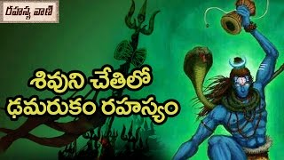 Do you know What is the Significance of Lord Shiva