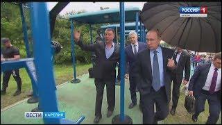 Карелию посетил Владимир Путин