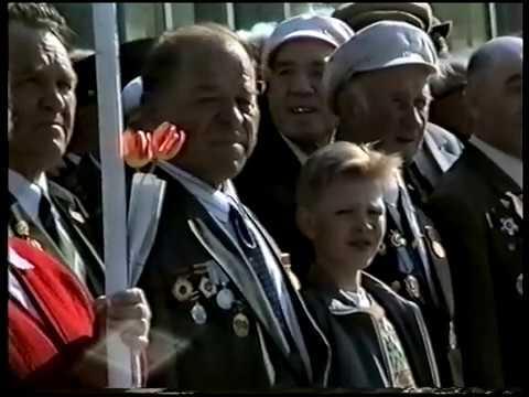 «Парад Великой Победы - 1995». 09-05-1995