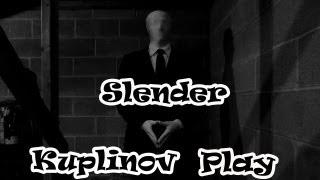 Slender: The Arrival Прохождение ► Ссыкуха и мохнатый предатель! ► #4