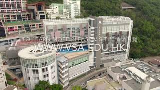 Publication Date: 2020-04-15 | Video Title: VSA School Tour [Value 明善 Stri