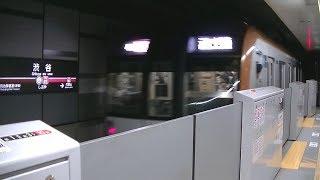 東急渋谷駅期間限定発車メロディ「ジングルベル」(10000系10114F発車)