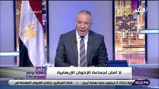 على مسئوليتي - أحمد موسى : دويلة قطر تقوم بتسليح المافيا والإرهابيين حول العالم