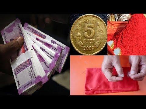आज नहीं होगी रात, 5 रुपए का सिक्का बना देगा मालामाल