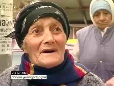 მოხუცების ხვედრი საქართველოში ძალიან სევდიანი ვიდეო moxucebis xvedri saqartveloshi dzalian sevdiani