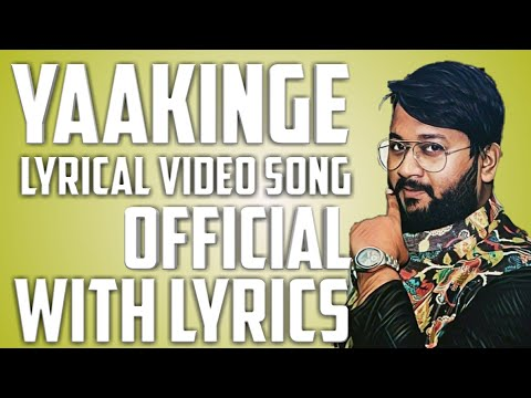 Yakinge | Yakinge Lyrical Video Song | All Ok | Yakinge Song Whatsapp Status |yakinge Lyrics |