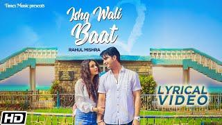 Ishq Wali Baat - Rahul Mishra Mp3 Song Download