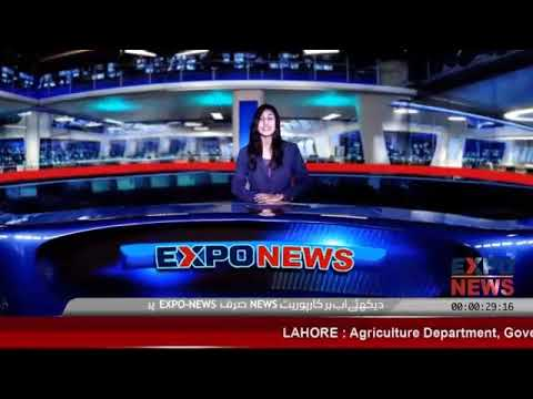 Horti Expo Lahore 2018 Expo News Youtube