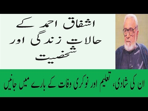 Ashfaq Ahmed Biography Life Story History In Urdu