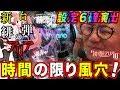 【新台】【緋弾のアリアⅢ】日直島田の優等生台み〜つけた♪【アリア】【パチスロ】【パチンコ】【オール】