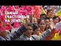 Северная Корея: «страна счастливых людей»