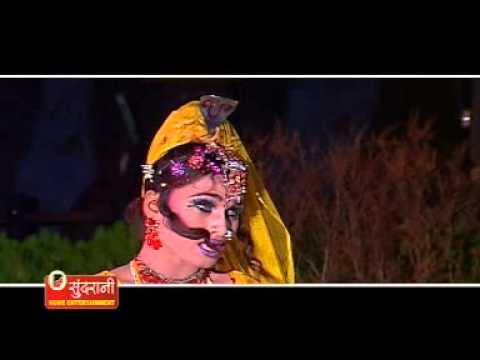 Mor Myaru Nagraja - Nache Nagin - Alka Chandrakar - Ramnarayan Dhurve