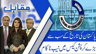 Muqabil   Govt decides to lease out Radio Pakistan HQ's building   19 Sep 2018   92NewsHD