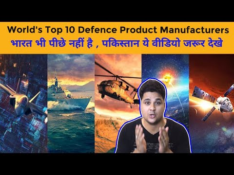 World's Top 10 Defence Product Manufacturing Companies| India, Pakistan And China's Status?