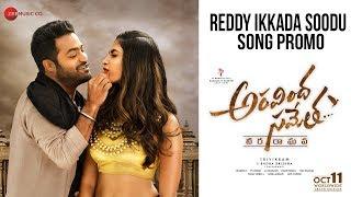 Reddy Ikkada Soodu Song Promo | Aravindha Sametha | Jr. NTR, Pooja Hegde | Thaman S thumbnail
