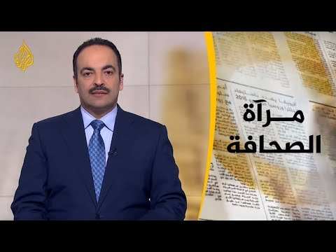 ?? sahafa1  - نشر قبل 17 دقيقة