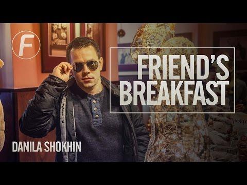 Дружеский CrossFit  Завтрак от Данилы Шохина без регистрации и смс