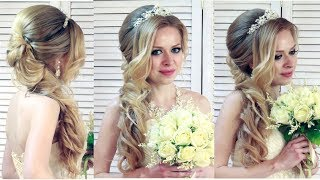 видео Красивые выпускные прически с косами